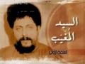 Imam Musa Sadr - Documentary - Part 1 - Urdu sub English