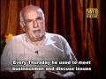 Imam Musa Sadr - Documentary - Part 2 - Urdu sub English