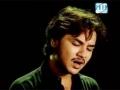 Ya Hasan Mujtaba (a.s) - Noha - Urdu