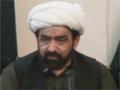 Molana Musharaf Hussaini Day 1 Part 2 Urdu