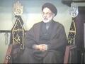 [11/11] Insan key zindagee per gunahon kay asraat - H.I. Askari - Urdu