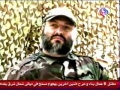Al-Alam TV - Moghniyeh Assassination pt. 1 - Arabic