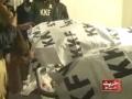 Huriyat News - lawyers target killing in karachi 25.01.12 - Urdu