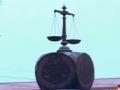 Huriyat News - Prime Minister Gillani's notice on lawyers target killing in karachi 25-01-2012 - Urdu
