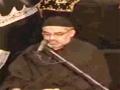 [2] H.I. Ali Murtaza Zaidi - کربلا کی تعلیمات اور اسلامی اقدار کا نظام - Urdu