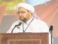 [MC 2011] Breakout Session - Shia Manifesto - Day2 - English