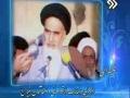 امام خمینی (ره): خلیفه الهی Imam Khomeini (ra): Caliph of Allah - Farsi