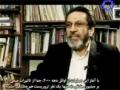 Human Rights: Anti-Terrorism Laws حقوق بشر: قوانین ضد تروریسم - English sub Farsi