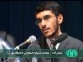 بسیجی یعنی قدرت Basij Power - Farsi
