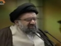 [27 Jan 2012] Tehran Friday Prayers - خطبہ نماز جمعہ تہران-آیت اللہ احمد خاتمی - U