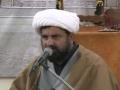 H.I. Raja Nasir Abbas - نظام ولایت، ولایت طاغوت یا ولایت امام ع  - Urdu
