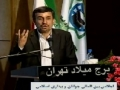 Speech by Velayati and Ahmadinejad at Islamic Awakening and Youth Conference - Farsi