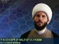 The Concept of Walayat ul-Faqeeh - H.I. Hamza Sodagar - English