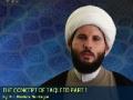 [1] The Concept of Taqleed - H.I. Hamza Sodagar - English