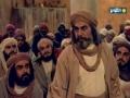 [5] مسلسل حجر بن عدي Hijir ibn Adiy - Arabic