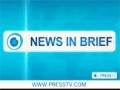 [8 Feb 2012] News Bulletin Press TV - English
