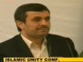 Ahmedinejad at Islamic Unity Conference - 8 February 2012 - English