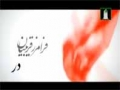 [5] Sista inbjudan (Akharin Davat) - Avsnitt 5 - Farsi sub Swedish