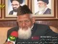 وحدت اسلامی Islamic Unity : Interview with Maulana Mufti Ishaq Madni - Urdu