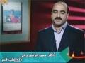 [3] شفا Shefa - Sahartv - Urdu