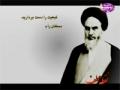 مستند نقطه عطف - نحوه دستگیری امام خمینی (ره) در 15 خرداد 1342 - Farsi