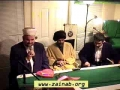 Muslim Unity - Honorable Guest Abdullah Polovina on Meelad Prophet Muhammad (s) - 10 February 2012 - English