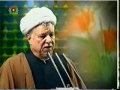 Friday Sermon - 15th Feb 2008 - Tehran University - On Imad Mugniyah - URDU