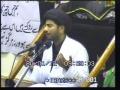 [CLIP] Masaibe Imam Sajad pbuh - Raza Jan Kazmi - Urdu