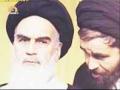 [2] امام خمینی کی قیادت - Imam Khomeini Ki Qyadat - Sahartv - Urdu