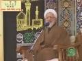 Ayatullah Jawadi Amuli (h.a) - Clip 1 - PERSIAN