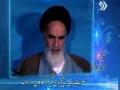 امام خمینی (ره): کمال مطلق Imam Khomeini (ra): Absolute Perfection - Farsi