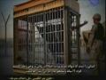 حقوق بشر: نقل و انتقالات محرمانه Human Rights: Secret Transfers - English sub Farsi