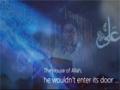 Mera Waris hai Ali (My Inheritor is Ali) - Mir Hasan Mir at Ghadeer Khum - Urdu sub English