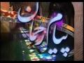 [22 Feb 2012] پیام رحمان سورہ نوح - Discussion: Payam e Rehman - Sahartv - Urdu