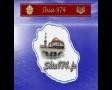 Sura al Infitar The splitting - Arabic Gujrati