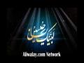 Jinsi Rishta Islami Taleemat Ki Roshni Mein - Moulana Zeeshan Haider Jawadi - Urdu 1996