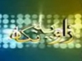 25Feb2012-Urdu ایران میں پارلمانی انتخابات اور سیاسی سرگرمیاں - زاویہ نگ�