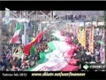 Supporters of Revolution 2012 [all languages]