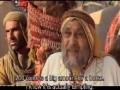 Sargashte - 03B - Ubaidullah ibne Hurr e Jofi (Farsi sub English)