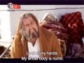 Sargashte - 04B - Ubaidullah ibne Hurr e Jofi (Farsi sub English)