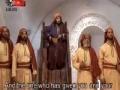 Sargashte - 05A - Ubaidullah ibne Hurr e Jofi (Farsi sub English)