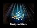 Must Listen - Reality of Media -  Moulana Zeeshan Haider Jawadi - Urdu