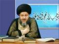 التوحيد في نهج البلاغة – السيد كمال الحيدري - Part 34 - Arabic