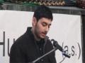 Bilal Sher - Islam and Environmentalism-English