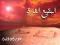 Quran Surah 68 - Al-Qalam...The Pen - ARABIC with ENGLISH translation