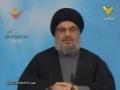 كلمة السيد حسن نصر الله 03/15/2012 S. Hassan Nasrallah Speech  - Arabic