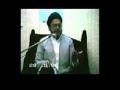 Shia Aqeeda-e-Adalat-e-Khuda Moulana Zeeshan Haider Jawadi Urdu