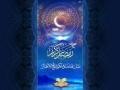 Quran Surah 77 - Al-Mursalaat...The Emissaries - ARABIC with ENGLISH translation