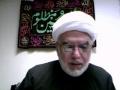 Tafseer Al Quran in English 3 - Bismillah Dr. Sh. Al Ansari