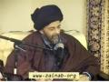 [01] Islamic Value System - Importance & Attributes - H.I. Abbas Ayleya - English
